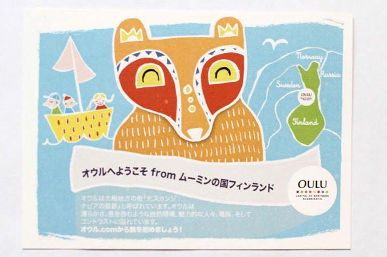 Promotion material for City of Oulu // Oulun kaupungin markkinointimateriaali